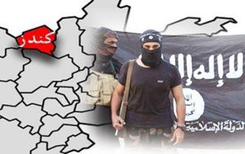 سرنخ هایی از ظهور داعش در کندز