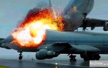 برخورد دو هواپیمای مسافربری در آلمان