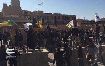 حمله معترضین به سفارت امریکا در بغداد