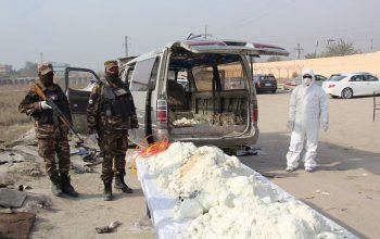یک فلانکوچ با یک تُن مواد انفجاری در جلال آباد کشف شد