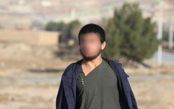 «عمر بی نقطه» از سوی پولیس کابل بازداشت شد