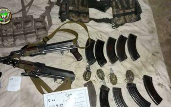 شبکه چهارنفری حملات تروریستی در هلمند بازداشت شد