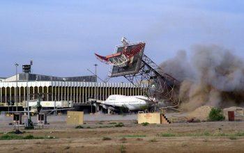 حمله راکتی بر میدان هوایی بغداد