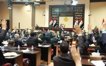 پارلمان عراق خروج تمام نیروهای امریکایی را تصویب کرد