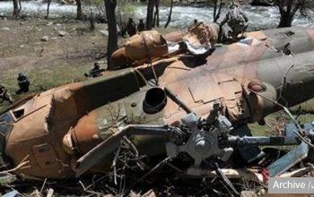 در سقوط هلیکوپتر ارتش در فراه، دو پیلوت جان باخت