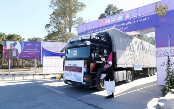 صادرات افغانستان از مسیر راه لاجورد متوقف شد