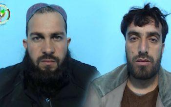 معاون استخبارات طالبان برای ولسوالی جلریز بازداشت شد