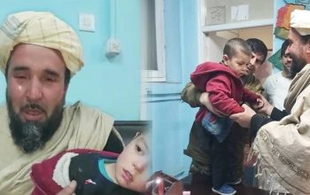 یک کودک از چنگ آدم ربایان در شهر کابل آزاد شد