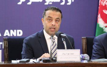 سرپرست وزارت شهرسازی ممنوع الخروج شد