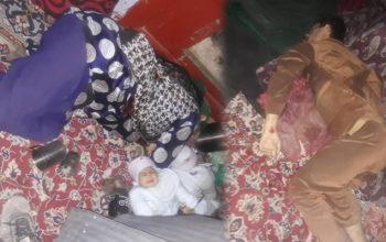 چهار عضو یک خانواده در فاریاب تیرباران شدند