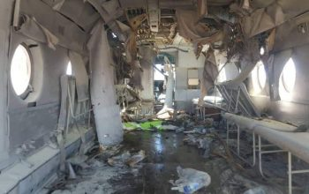 چهار سرباز اردو در اصابت راکت بر هلیکوپترشان در هلمند زخمی شدند