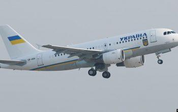 سقوط طیاره اوکراینی با ۱۷۰ سرنشین در ایران