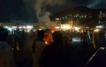 یک کشته و چهار زخمی در انفجار کابل
