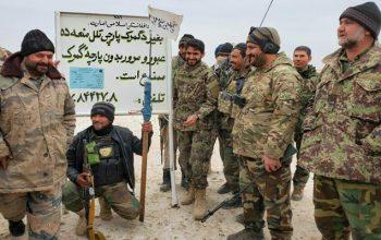 گمرک طالبان در فراه نابود شد