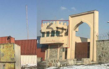 رئیس جمهور غنی، زمین های شخصی را به شرکت الکوزی فروخته است
