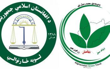 شکایات سازمان روند سبز مربوط به امرالله صالح مسترد شد