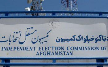 لحظه شماری برای اعلام نتایج نهایی انتخابات ریاست جمهوری