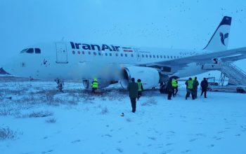 یک هواپیمای مسافربری ایران هنگام فرود دچار سانحه شد