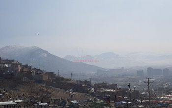 ترور یک صراف در شهر کابل