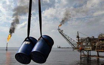 ۵ امریکایی به اتهام تلاش برای تجارت نفت با ایران بازداشت شد