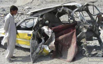 هشت غیرنظامی در انفجار ماین در هلمند جان باختند