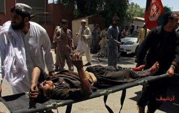 ۳ کشته و ۱۱ زخمی در انفجار در میدان فوتبال در خوست
