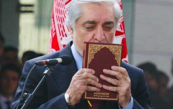 عبدالله در پیام نوروزی: آماده هرگونه قربانی برای صلح هستیم