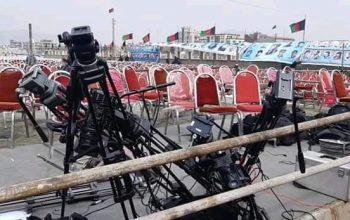 واقعیت های حمله بر مراسم سالگرد شهید مزاری برملا می شود؟!
