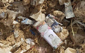 از دو انفجار در هرات جلوگیری شد