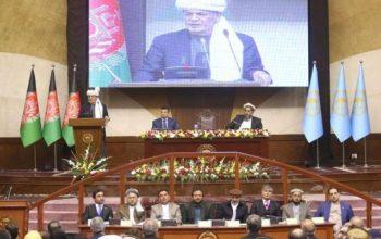 سال دوم کاری شورای ملی رسما آغاز شد