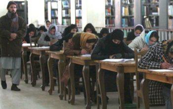 تلاش برای تدریس و تعلیم آنلاین در افغانستان
