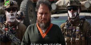 اسلم فاروقی چندی پیش از سوی امنیت ملی افغانستان بازداشت شد