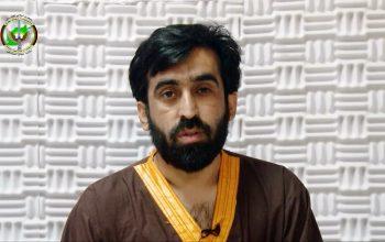 عضو شورای مرکزی شاخه خراسانِ داعش در افغانستان بازداشت شد