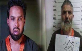 بازداشت دو شهروند خارجی عضو داعش همراه با «اسلم فاروقی»
