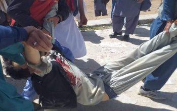 تظاهرات مردم جاغوری با خشونت همراه شد