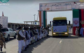 اولین محموله گندمِ کمکی هند به افغانستان رسید