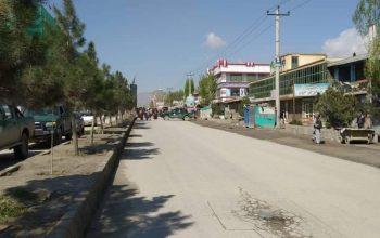 مقررات جدی گشت و گذار در کابل