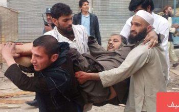 سه کشته و زخمی در انفجار لغمان