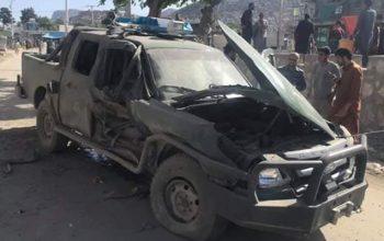 یک پولیس در انفجار کابل زخمی شد