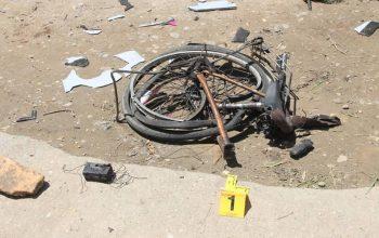 دو کشته و هجده زخمی در انفجار کندز