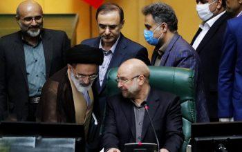 قالیباف رئیس مجلس ایران شد