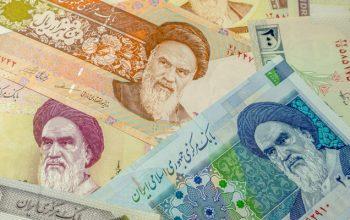 حذف چهار صفر از پول ملی ایران؛ واحد پولی «تومان» شد