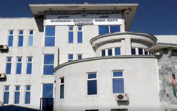 سه ناظر فعالیت های صحی در فاریاب ربوده شدند