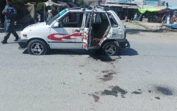 یک کشته و سه زخمی در انفجارِ جلال آباد