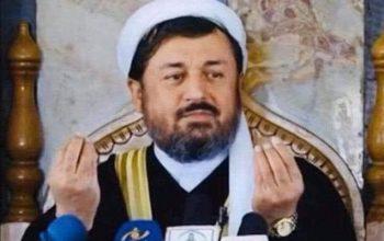 مولوی «ایاز نیازی» در انفجار کابل جان باخت