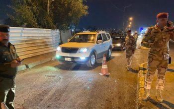 حمله راکتی بر پایگاه نظامی «التاجی» عراق