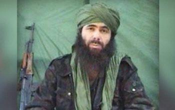رهبر القاعده در «مالی» کشته شد