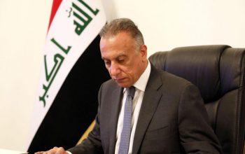 کابینه عراق تکمیل شد