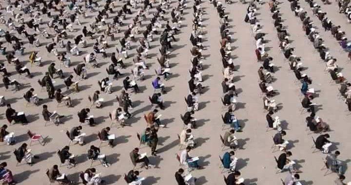 دور اول امتحان کانکور در افغانستان برگزار شد