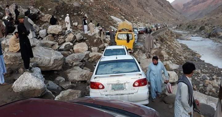 مسیر کابل ـ جلال آباد مسدود شد